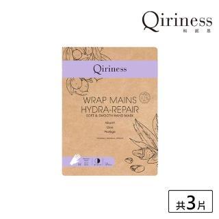 【Qiriness 科妮思】纖手修護膜 3入組(手膜、手部保濕)