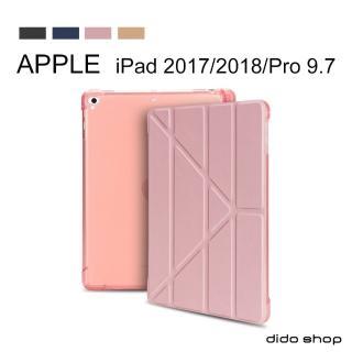 【Didoshop】iPad 9.7 2017/2018 /Pro 9.7 硅膠軟殼Y折帶筆槽平板皮套 平板保護套(PA203)