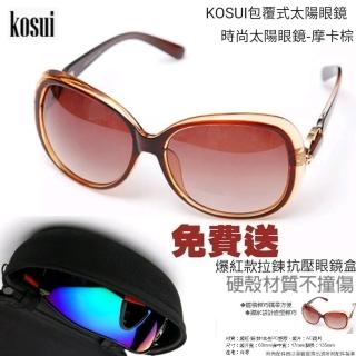 【Ainmax 艾買氏】KOSUI包覆式太陽眼鏡 時尚太陽眼鏡(摩卡棕 買再送時尚硬式眼鏡盒)