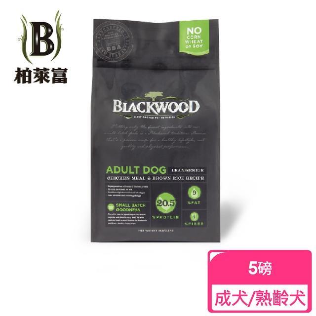 【BLACKWOOD