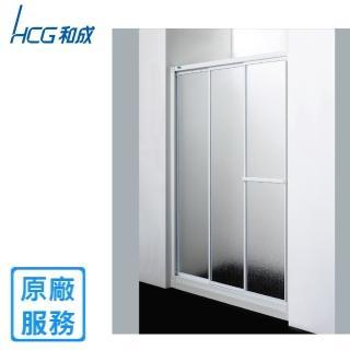 【HCG 和成】SB2E 有框 一字三門 淋浴拉門 淋浴門(寬150*高190)