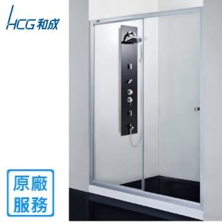 【HCG 和成】SA2W簡框淋浴拉門 一字二門(寬150*高190)