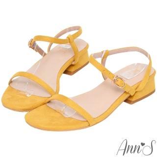 【Ann'S】輕盈氣質-弧線細帶純色絨質一字方頭涼低跟鞋(黃)