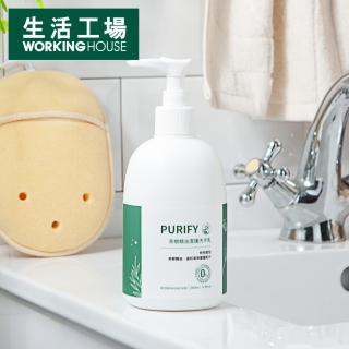 【生活工場】【618品牌週】PURIFY茶樹精油潔護洗手乳350ml