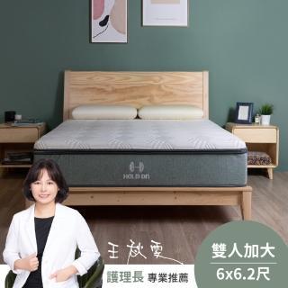 【HOLD-ON】舉重床(可試睡100晚、10年全床保固的重量級好床 頂規4H級硬式獨立筒 - 雙人加大6尺)