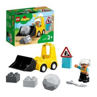 【LEGO