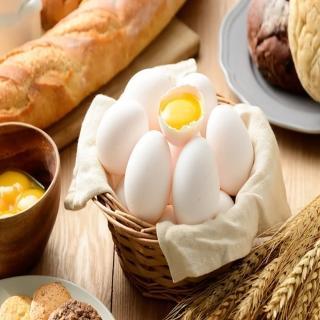 【上豐蛋品小農的蛋】一箱30顆(新鮮無藥殘無抗生素的雞蛋)