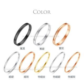 【GIUMKA】情侶 手環 簡約素雅 白鋼男女情侶手環 單個價格 MB08080(多款任選)