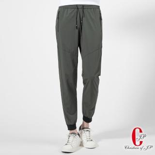【JYI PIN 極品名店】休閒彈性抽繩運動褲_軍綠(HS931-45)