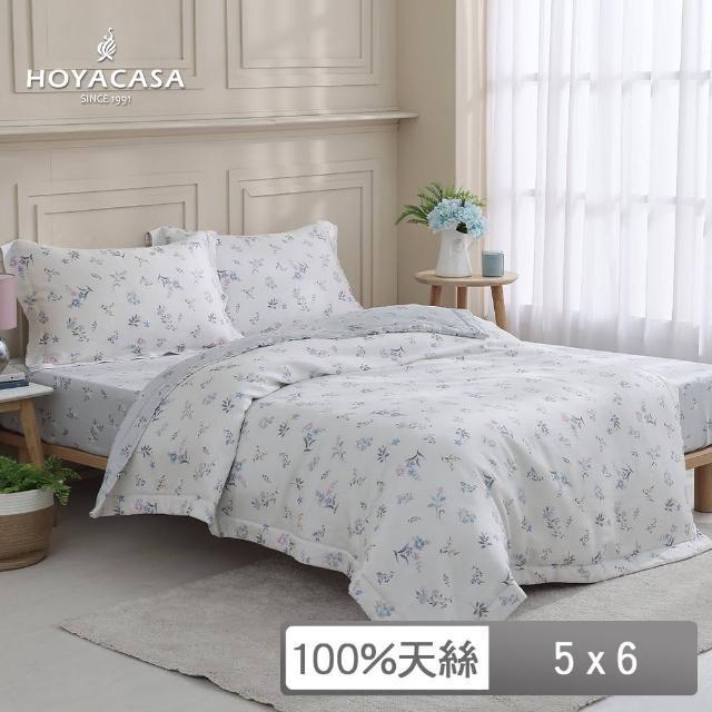 【HOYACASA】100%萊賽爾天絲涼被-多款任選(單人150x180cm)/