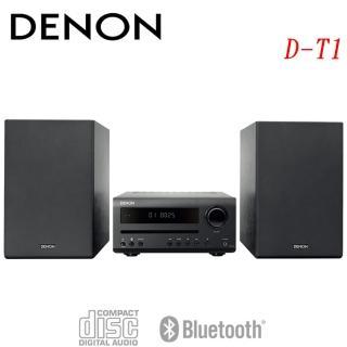 【DENON 天龍】HI-FI迷你系統 附FM/AM、CD和藍牙功能(D-T1)