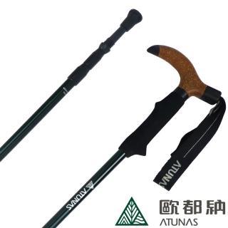 【ATUNAS 歐都納】T把碳纖維三節伸縮避震登山杖(A1WSAA06N深綠/收納攜帶方便/戶外健行)