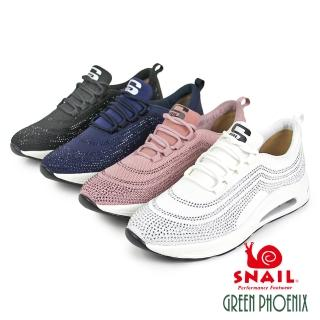 【SNAIL 蝸牛】飛線編織水鑽綁帶厚底氣墊休閒鞋(共4色)