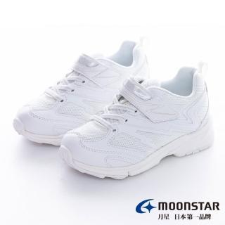 【MOONSTAR 月星】開學必備全白競速鞋(白)
