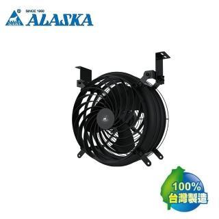 【ALASKA 阿拉斯加】ITA-14L 工業產業用增壓扇循環換氣扇(吊式)
