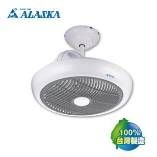 【ALASKA 阿拉斯加】G-314D 天花板節能循環扇/循環機(吊管式/遙控)