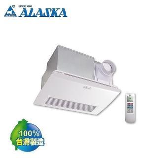 【ALASKA 阿拉斯加】968SRP 浴室暖風乾燥機(遙控-110V/220V)