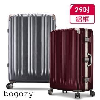 【Bogazy】鐵塔迷情