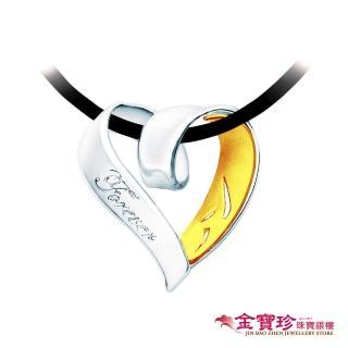 【金寶珍】戀愛世代-女款-金加銀墜-0.13錢±0.10(幸運草金飾)