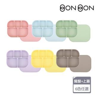 【韓國 Dailylike】BONBON 矽膠分隔餐盤+上蓋(6色)
