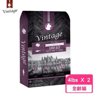 【Vintage 凡諦斯】天然鮮肉無榖寵物食品貓食-海陸全餐(火雞肉+鯡魚)4lbs/1.81kg(2包組)