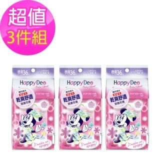 【MANDOM】米妮款體用濕巾超值包36張入*3包(涼感澄澈花香)