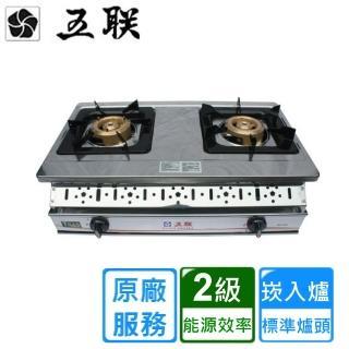 【五聯】WG-2605 雙環銅製崁入爐