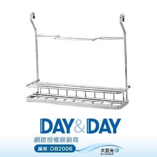 【DAY&DAY】不鏽鋼 砧板掛架(ST3038)