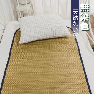 【絲薇諾】牛仔藍系列藺草童蓆(嬰兒床專用60*120cm)