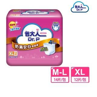 【包大人】防漏安心復健褲(M-L 14片 / XL 12片)
