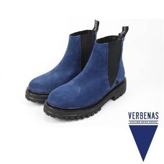 【VERBENAS】西班牙長筒麂皮女靴 沉穩藍(506002-NA)