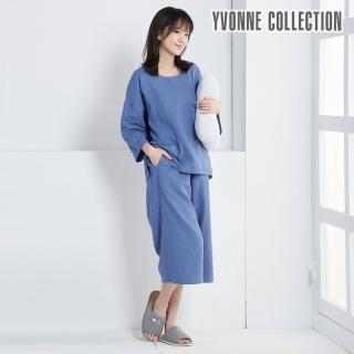【Yvonne Collection】雙層紗口袋七分袖上衣(藍)