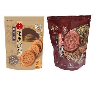 【華珍】日式手燒煎餅休閒包-口味任選(煎餅)