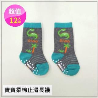 【PEILOU 貝柔】兒童止滑長襪-小雷龍(12雙)