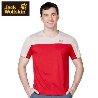 【Jack wolfskin 飛狼】男 圓領拚色短袖排汗衣 T恤(紅)