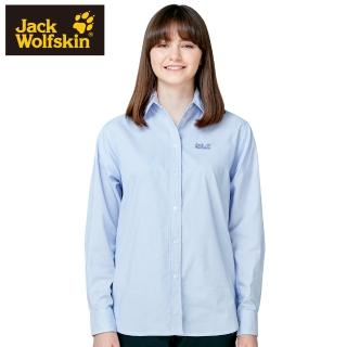 【Jack wolfskin 飛狼】女 排汗長袖襯衫寬鬆長版(粉藍條紋)
