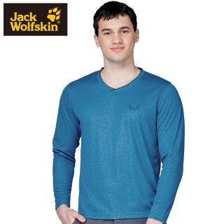 【Jack wolfskin 飛狼】男 V領長袖排汗衣 石墨稀蓄熱(水藍)