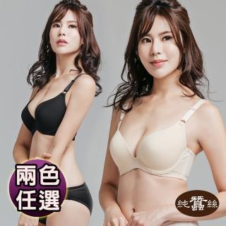 【岱妮蠶絲】素面無痕蠶絲內衣(兩色可選)