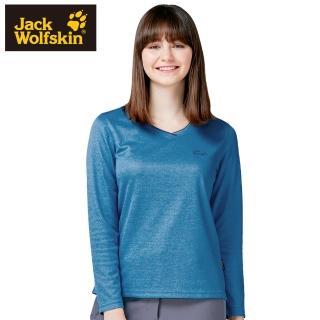 【Jack wolfskin 飛狼】女 V領長袖排汗衣 石墨稀蓄熱(水藍)