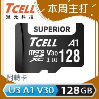 【TCELL 冠元】SUPERIOR microSDXC UHS-I A1 U3 V30 100MB 128GB 記憶卡
