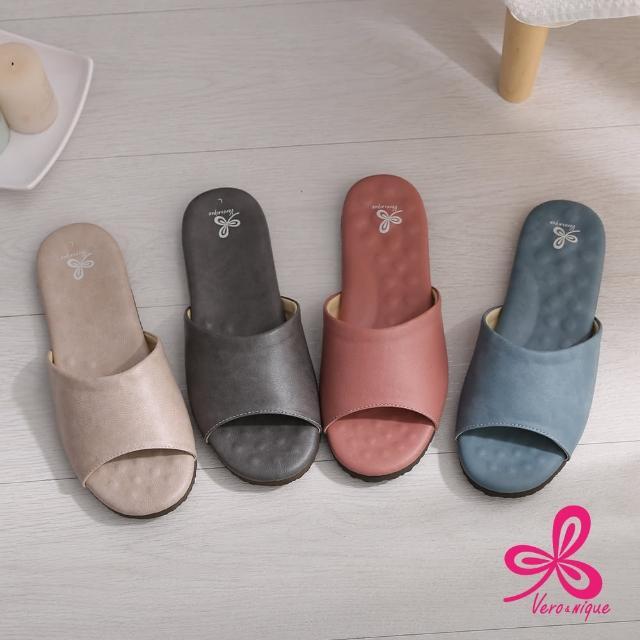 【維諾妮卡】悠活仿皮乳膠室內拖鞋(4色)/