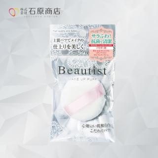 【石原商店】美麗肌乾爽蜜粉撲 1入(BT-280P)
