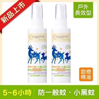 【eggshell 小鹿山丘】小鹿山丘有機精油長效雙效防蚊液(60gX2入)