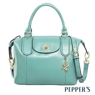 【PEPPER'S】Olivia 羊皮水餃包(薄荷綠)