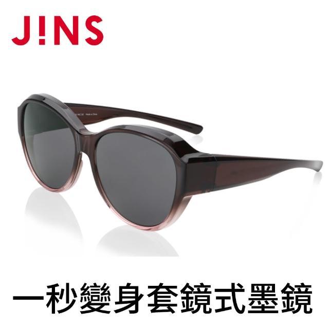 【JINS】套鏡式墨鏡-圓框(AMRF20S269)/