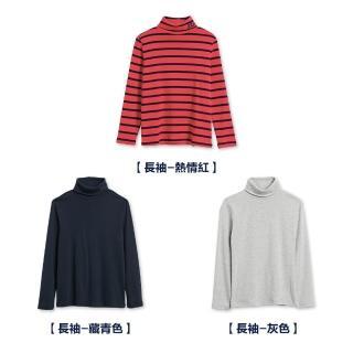 【GAP】男童 簡約風格長袖 POLO衫(多色可選)