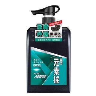 【水平衡】元素碳黑淨化男性沐浴乳《琥珀麝香》800g(黑曜石精萃)