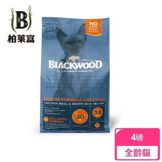 【BLACKWOOD 柏萊富】特調室內貓全齡優活配方 雞肉+糙米 4磅(全齡貓皆適合)