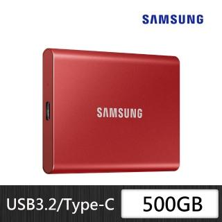 【SAMSUNG 三星】SAMSUNG 三星T7 500G USB 3.2 Gen 2移動固態硬碟 金屬紅 MU-PC500R/WW(MU-PC500R/WW)