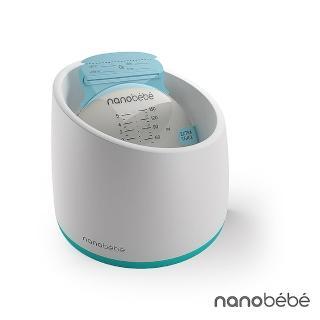 【nanobebe】智能溫奶器